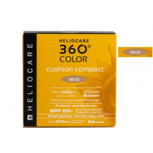 Heliocare 360 ​​° Color Cushion Compact SPF50 + Sunscreen, Beige Tone